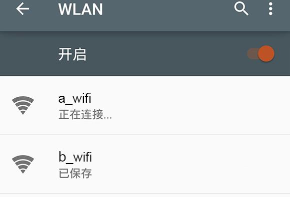 「Wi-FREE_Wi-Fi_and_TOKYO」の表示(SSID)がなくなったことを確認している画面の画像