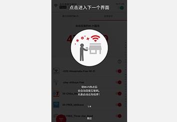 情報入力画面の画像