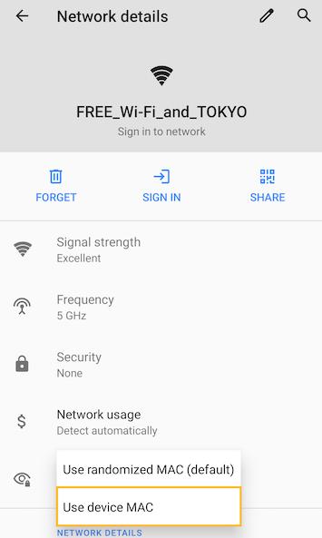Wi-Fi詳細設定の画像