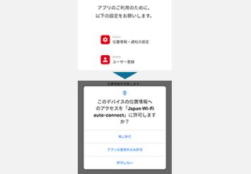 コンテンツ取得中画面の画像