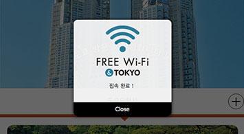 Connectボタンをタップした画面の画像