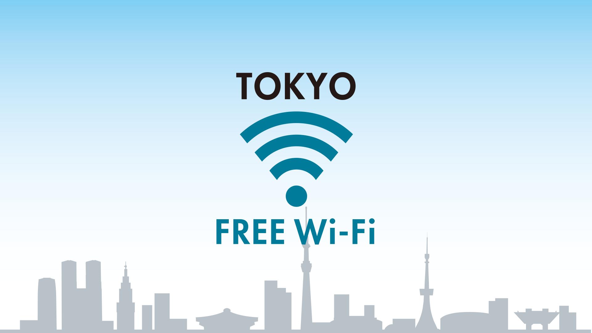 FREE Wi-Fi TOKYO