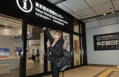 Tokyo Tourist Information Center Shinjuku Expressway Bus Terminal01