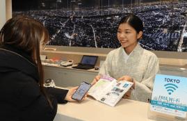 Tokyo Tourist Information Center Shinjuku Expressway Bus Terminal02