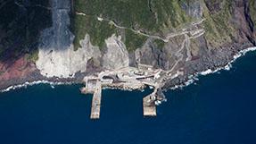 青ヶ島港船客待合所の写真