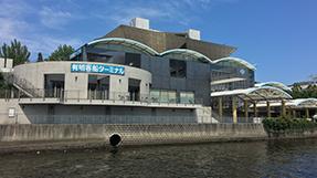 有明客船ターミナルの写真