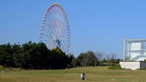 Kasai Rinkai Parkの写真