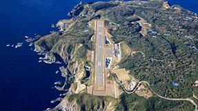 神津島空港ターミナルの写真