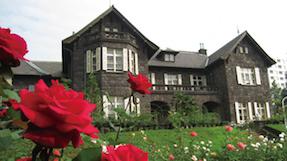 Kyu-Furukawa Gardensの写真