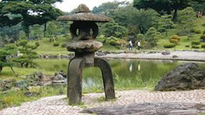 Kyu-Shiba-rikyu Gardensの写真