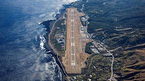 三宅島機場候機大樓の写真