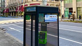 公共电话の写真