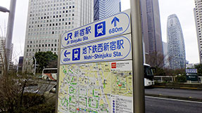 Tourist Information Map and Signの写真