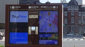 """Digital Signage """"DISCOVER & TOKYO""""の写真"""