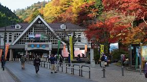 高尾游客中心の写真