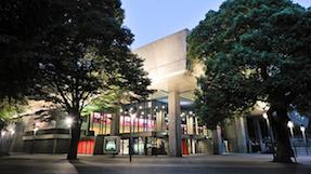 Tokyo Bunka Kaikan (Tokyo Metropolitan Festival Hall)の写真