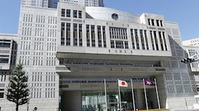 도의회 의사당の写真
