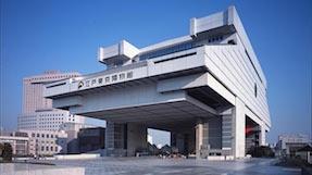 东京都江户东京博物馆の写真