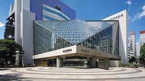 Tokyo Metropolitan Theatreの写真