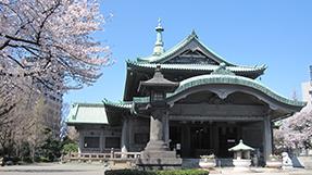 Yokoamicho Parkの写真