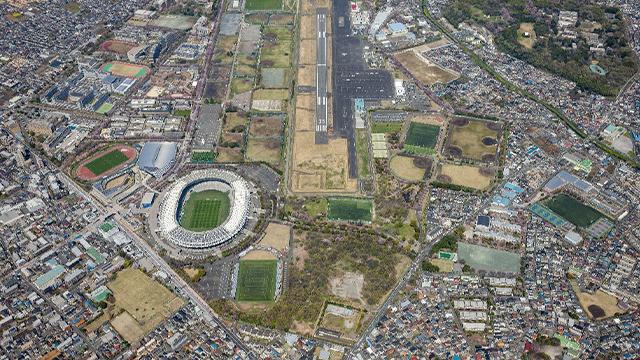 Chofu Airport