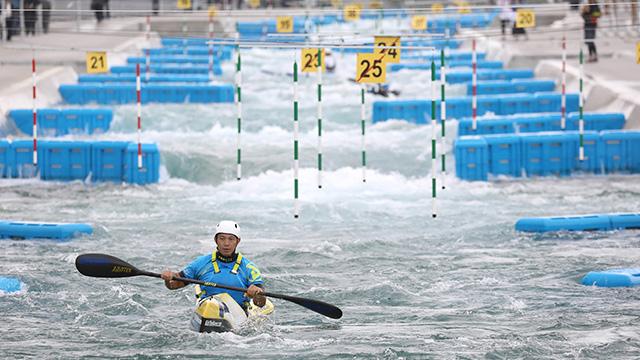 Kasai Canoe Slalom Centre