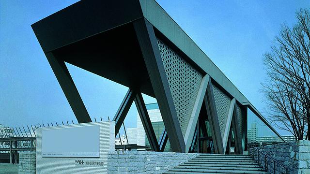 도쿄도 현대미술관