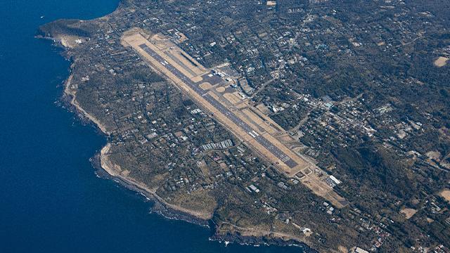 오시마 공항