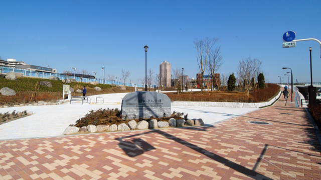 Shioiri Park