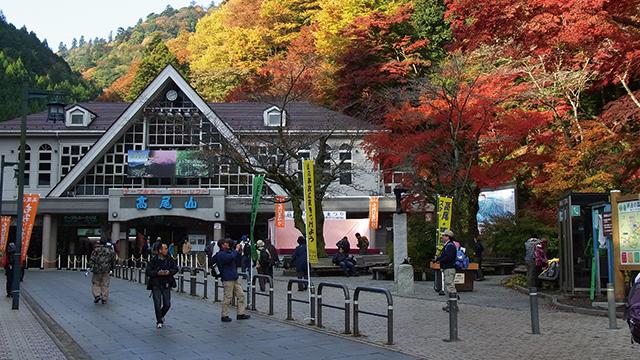 Takao Visitor Center