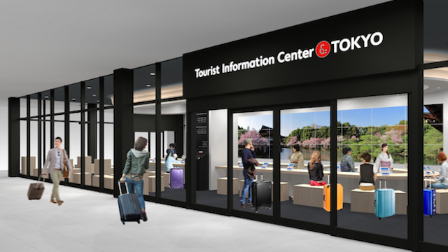Tokyo Tourist Information Center (located on the 3rd floor of Shinjuku Expwy. Bus Terminal)